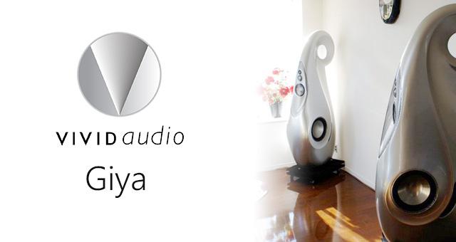 Vivid Audio Giya zvučnički sustavi