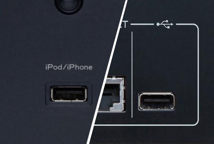 Krupni plan - utori za povezivanje vanjskih uređaja