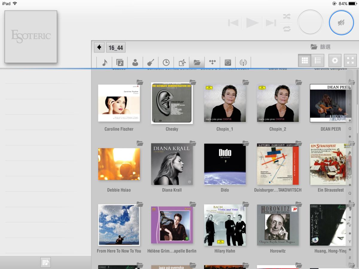 Esoteric iPad sučelje