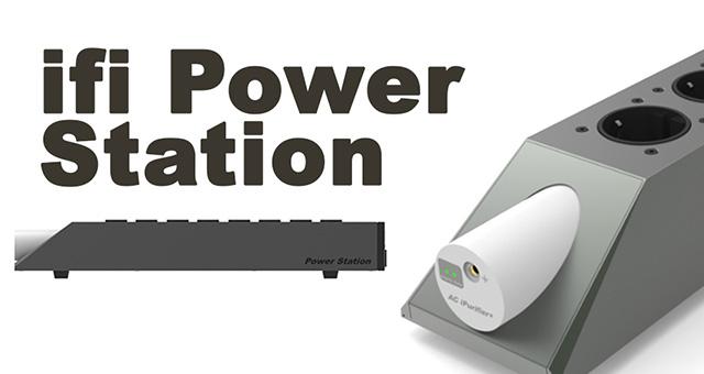 iFi Power Station – mrežna letva novoga doba
