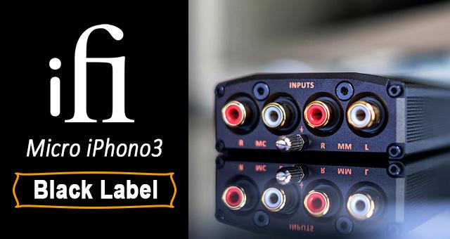 iFi Micro iPhono3 Black Label – može li još bolje?