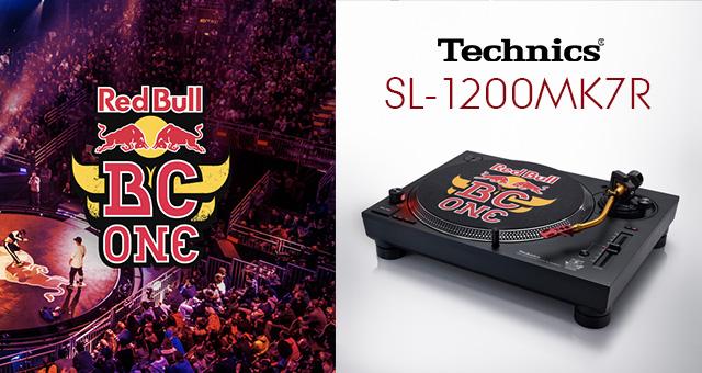 Technics SL-1200MK7R – gramofon koji vašoj glazbi daje krila